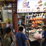 Streetfood Singapore